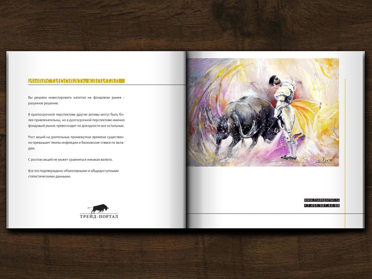 дизайн бизнес полиграфии, дизайн буклета брокерской компании