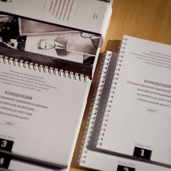 Дизайн, верстка и печать сборника документов Госдумы РФ