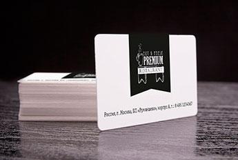срочная печать визиток в Измайлово