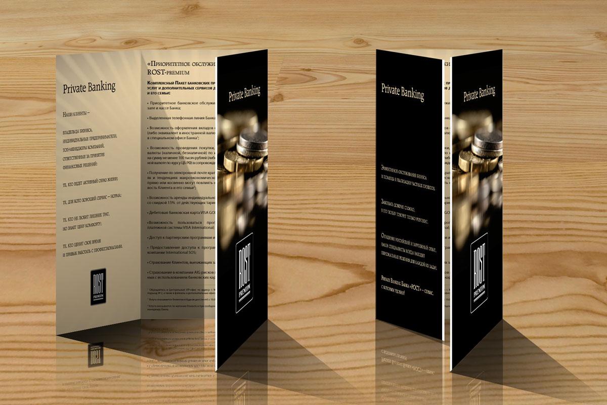 Срочная печать стандартных буклетов А4