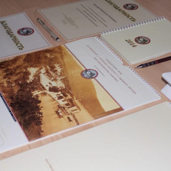 Печать оперативной полиграфии для некоммерческого фонда: бланки, конверты, поздравления, календари.