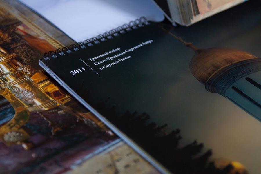 Дизайн и печать настольных и настенных календарей