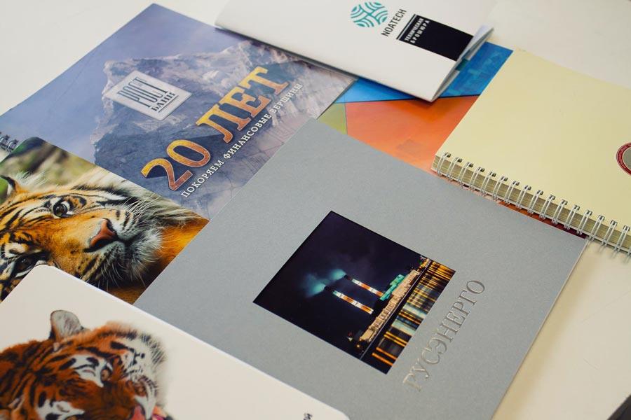 дизайн и печать буклетов