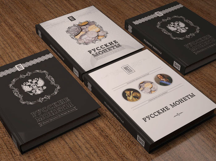 дизайн брошюр в москве
