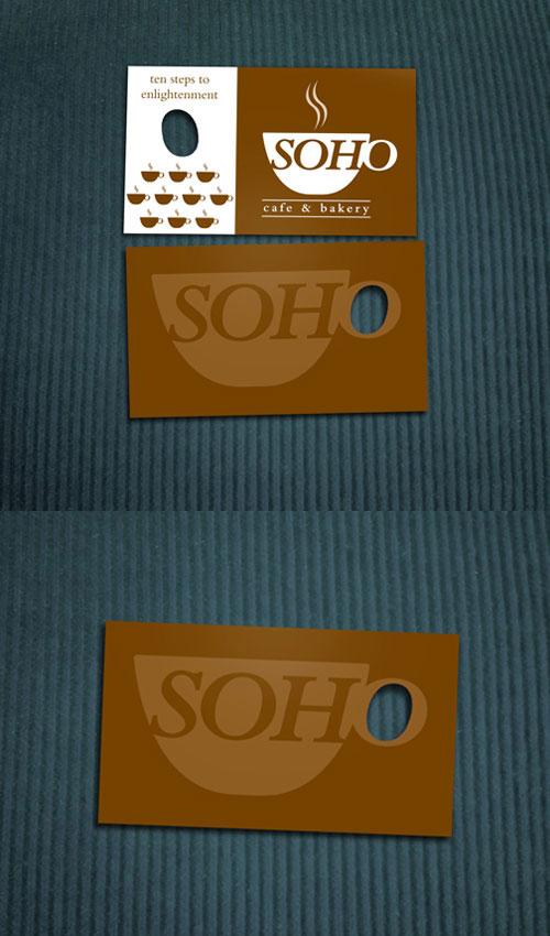 визитки с вырубкой