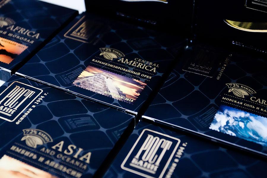 Дизайн подарочного шоколадного набора для Банка