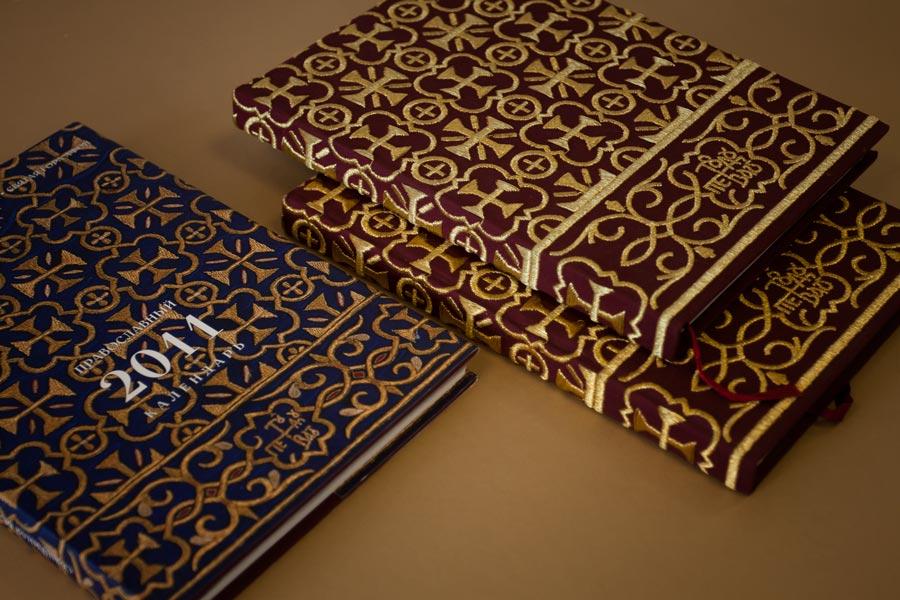 печать эксклюзтвного афонского ежедневника