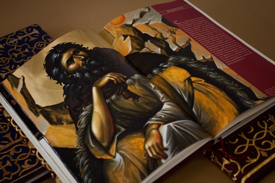 Изготовление афонского ежедневника