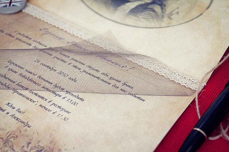 приглашение на венчание, приглашение на свадьбу