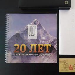 дизайн и печать брошюры для банка малым тиражом