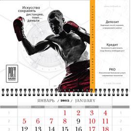 дизайн и печать квартальных календарей