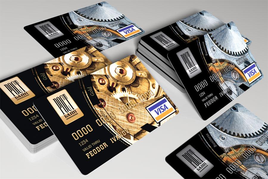 Дизайн пластиковых банковских карт