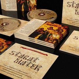 Дизайн брошюры и cd-диска