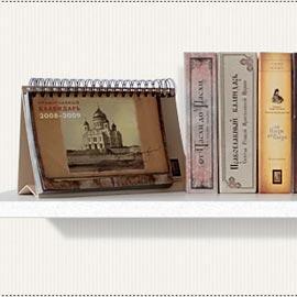 Дизайн сайта православного календаря
