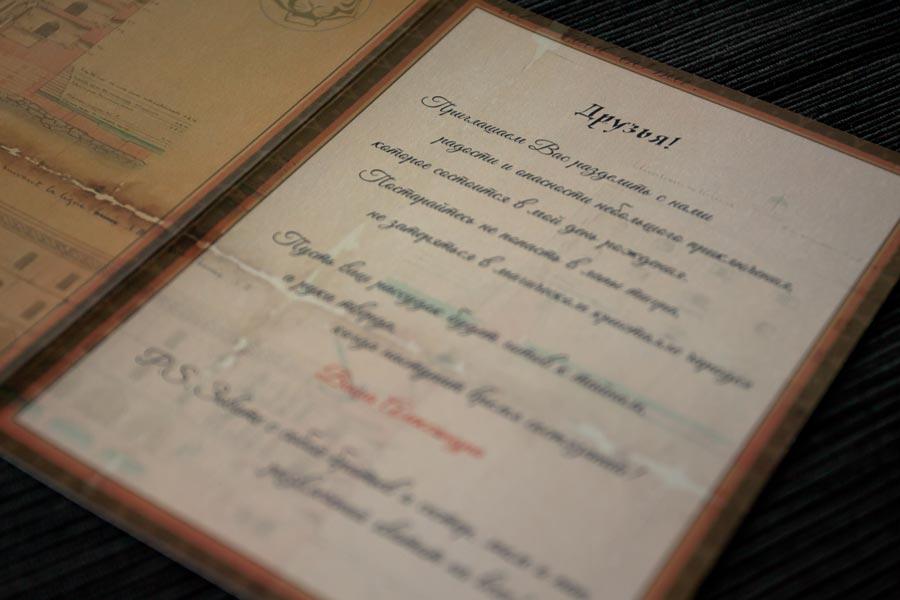 Изготовление и дизайн приглашений на свадьбу