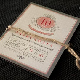 печать и дизайн приглашения на день рождения