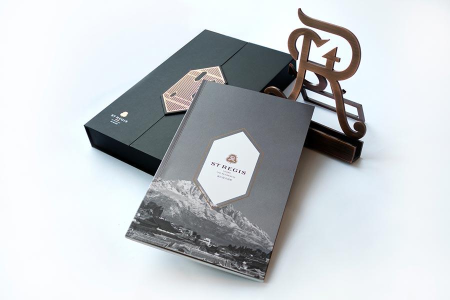 Элитная упаковка брошюры
