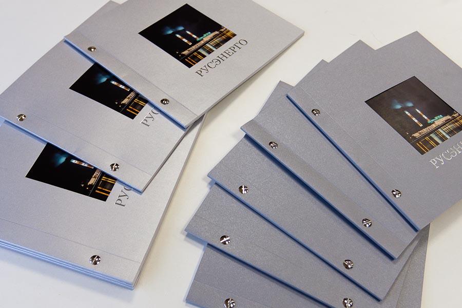 брошюра для строительной компании