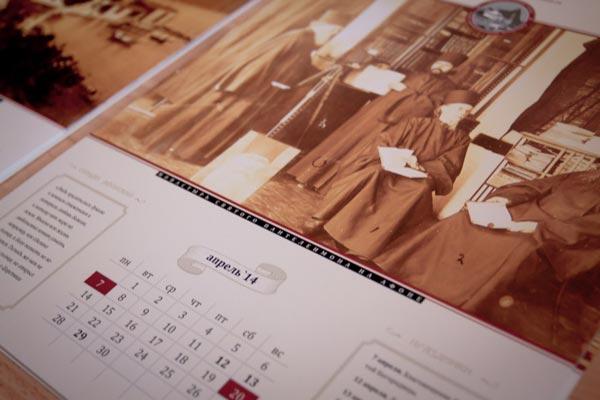 разработка квартальных календарей