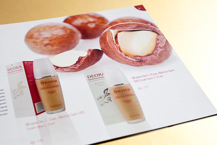 дизайн брошюры производителя косметики