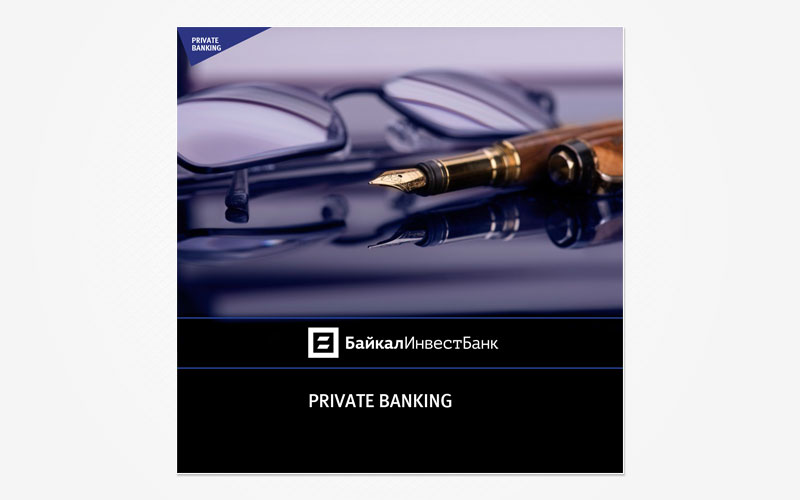 дизайн электронной презентации банка