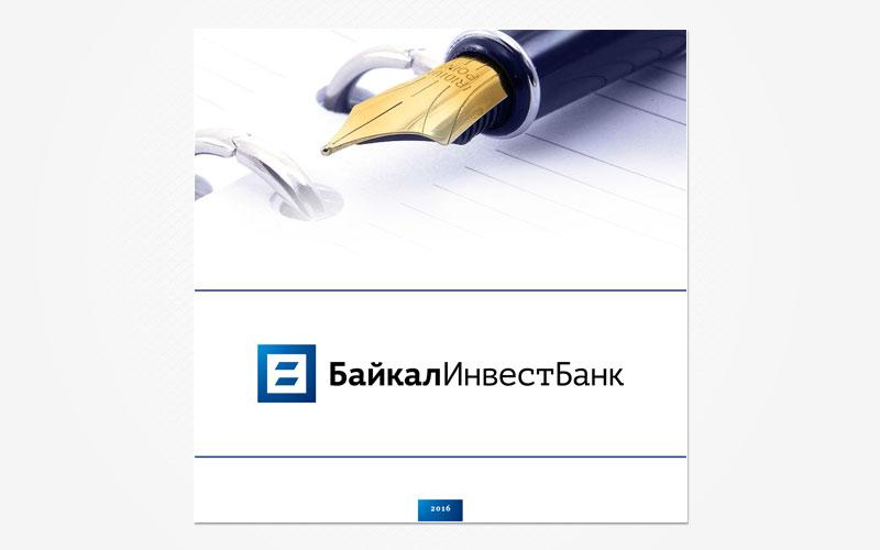 дизайн корпоративной презентации банка