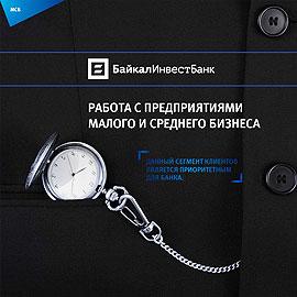 электронная презентация для банка