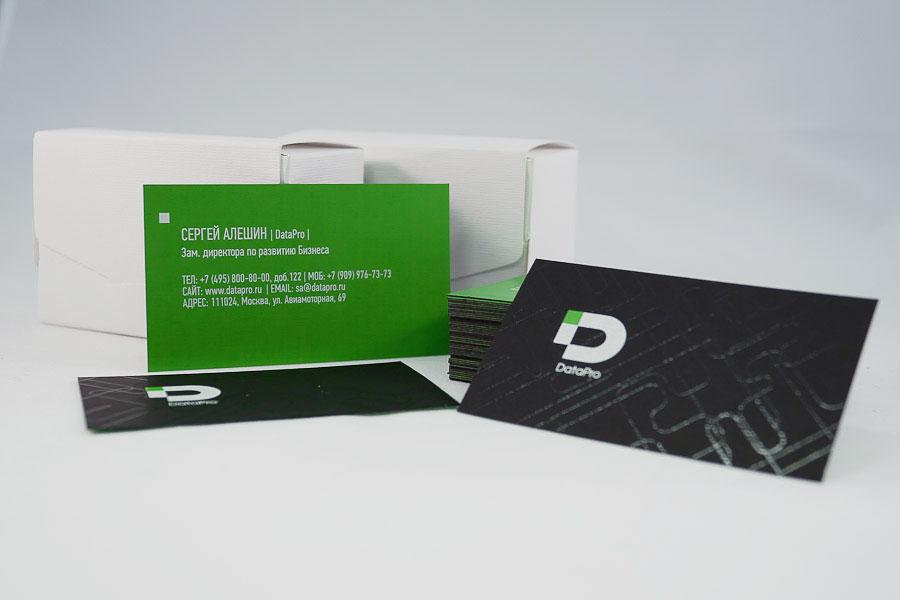 Дизайнерские визитки, производство, разработка