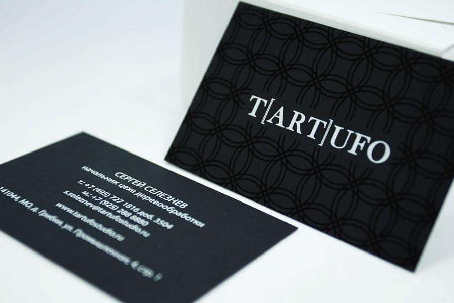 Дизайн визиток в москве
