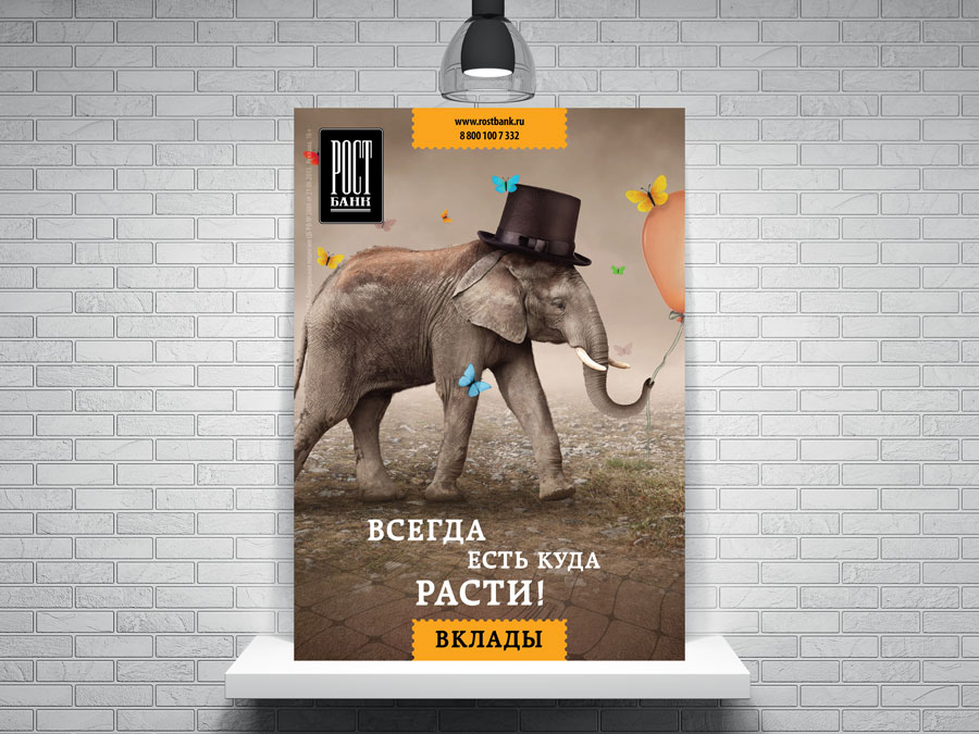 постеры реклама банка: ипотека