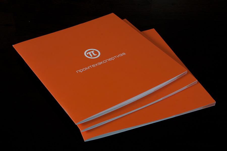 обложка корпоративной брошюры с клапанами