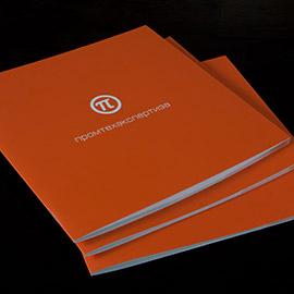 корпоративная брошюра с клапанами