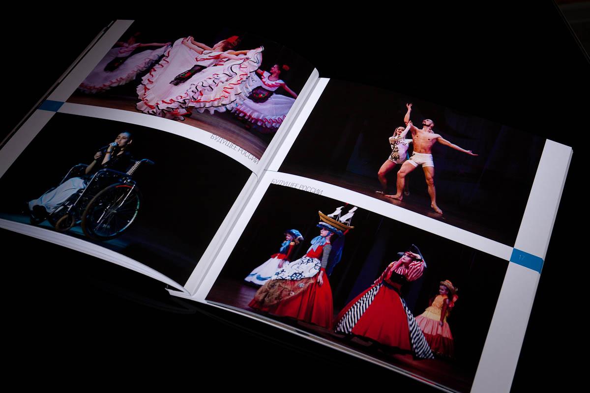 разворот квадратной брошюры с фотографиями