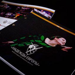 премиальная брошюра на болтах, обложки