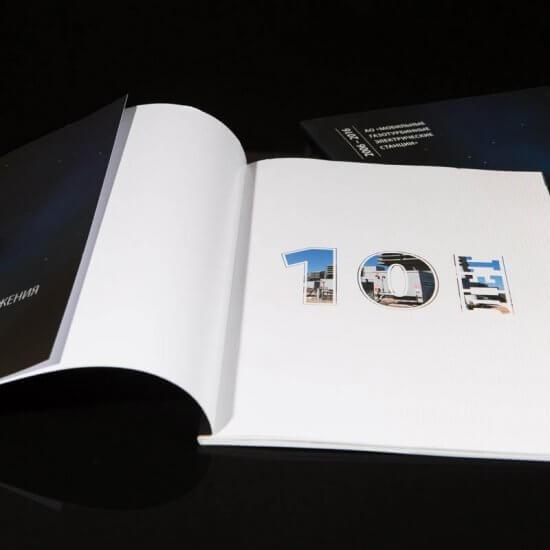 Титульный лист брошюры компании МГТЭС