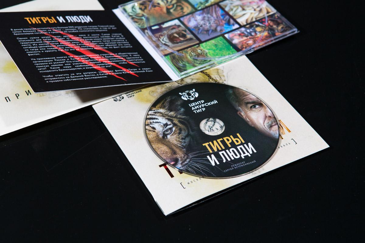 dvd с фильмом и приглашение на мероприятие