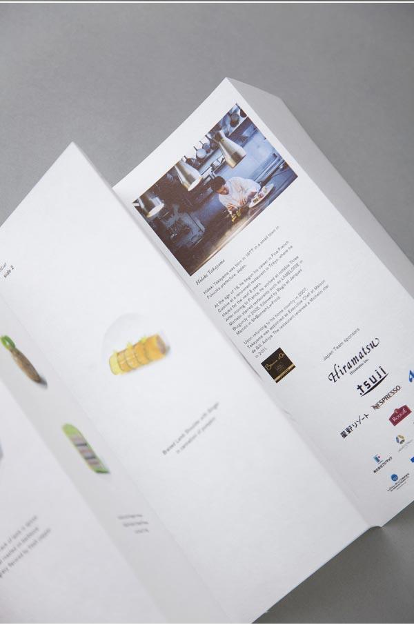 японский дизайн буклета