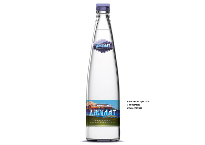 разработка этикетки минеральной воды