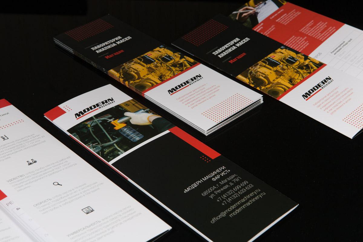 Дизайн и печать буклета Лаборатории
