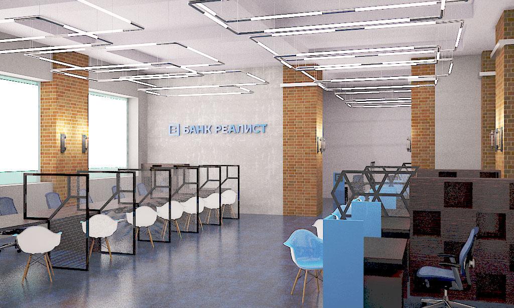 дизайн операционного зала