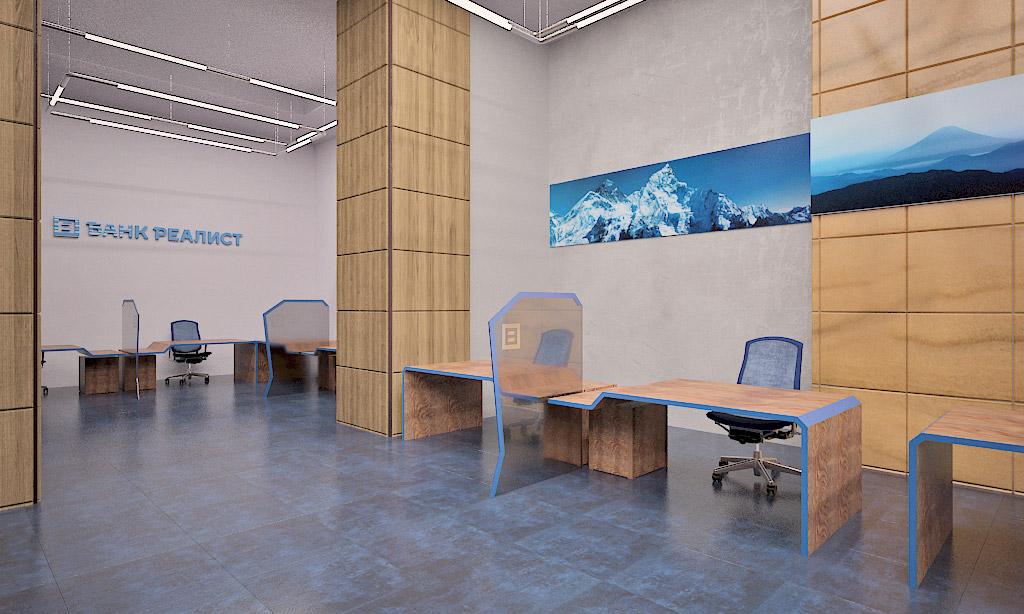 дизайн операционного зала банка: рабочие места операционистов