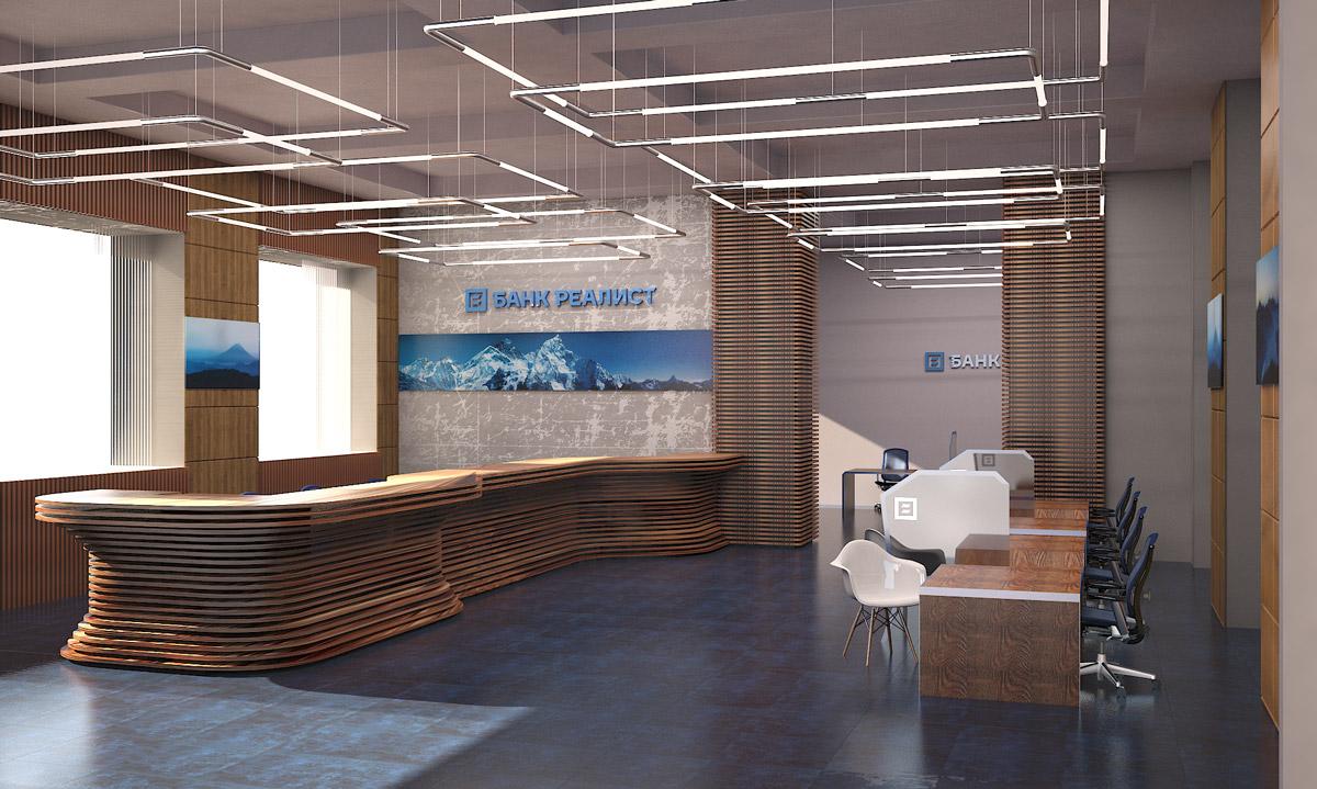 Дизайн интерьера операционного зала банка