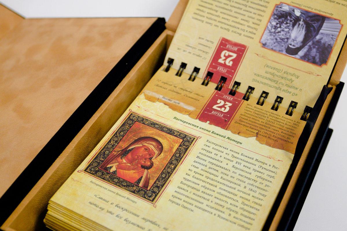 Дизайнерский премиальный настольный календарь, открыт блок