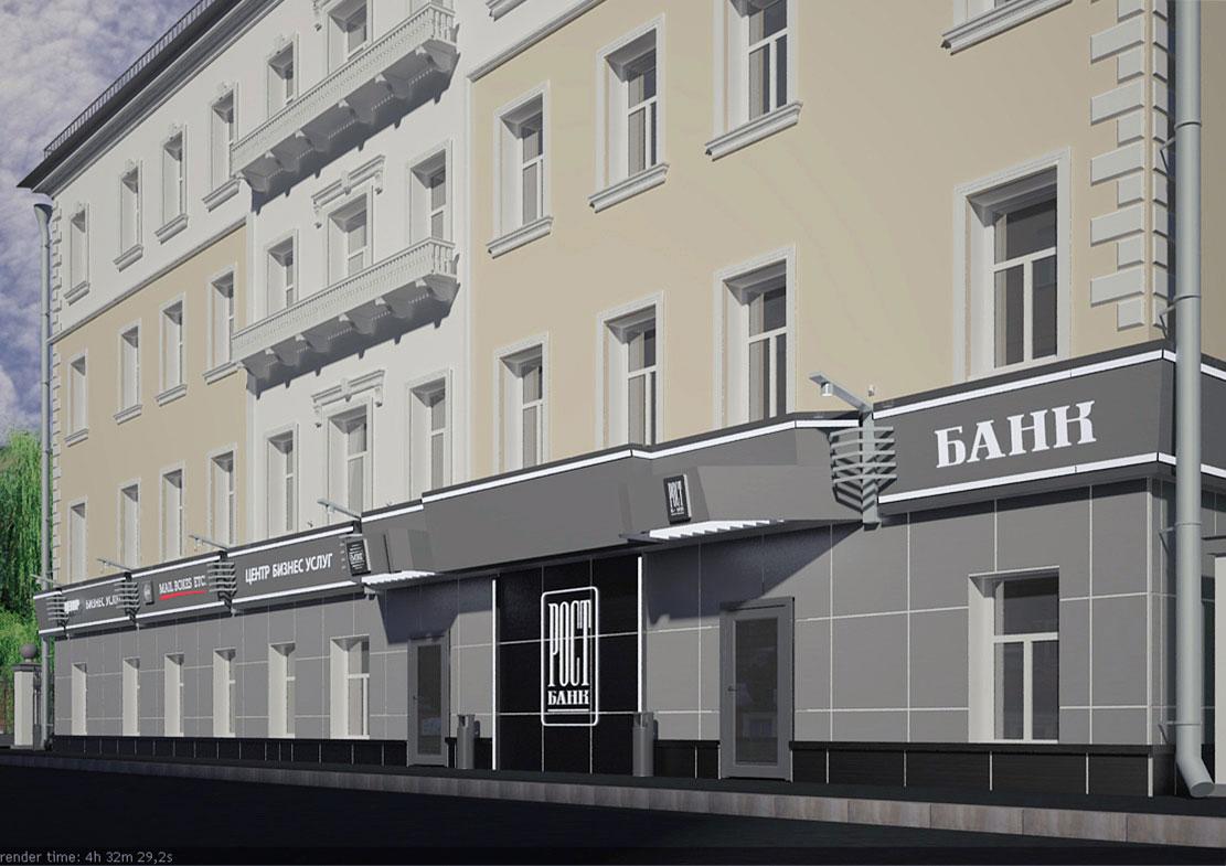 фасад банковского здания