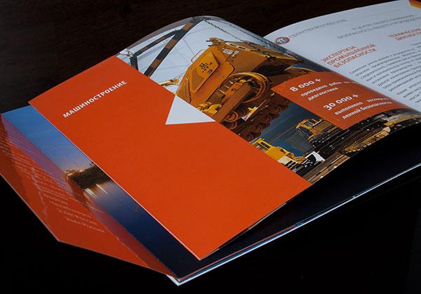 печать каталога строительной компании