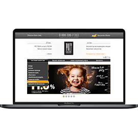 Дизайн банковского сайта