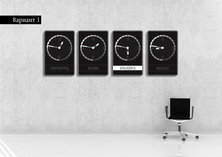Разработка серии настенных часов для отделений банка