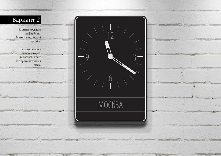 дизайн корпоративных настенных часов