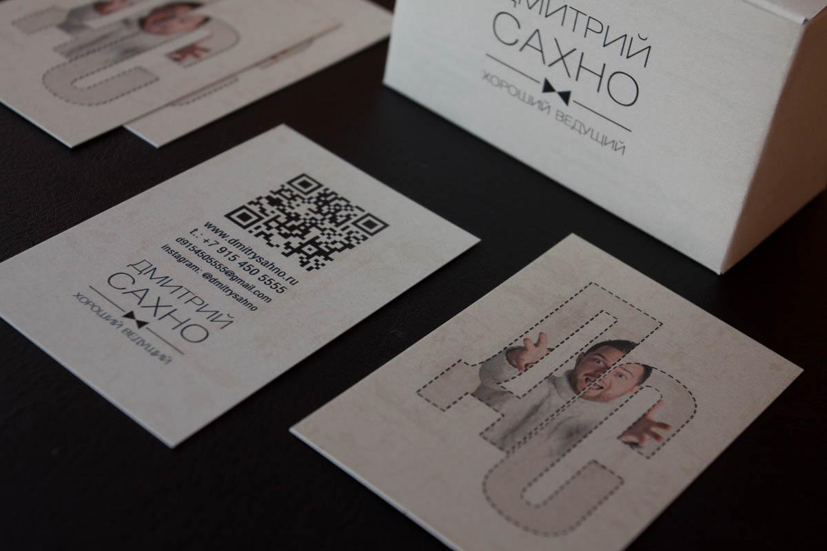 дизайнерские визитки шоумена