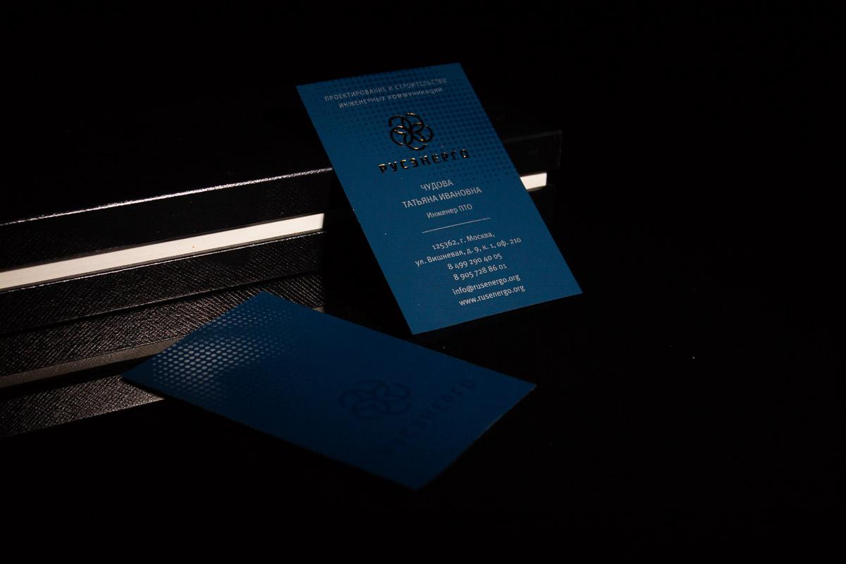 синие премиальные визитки